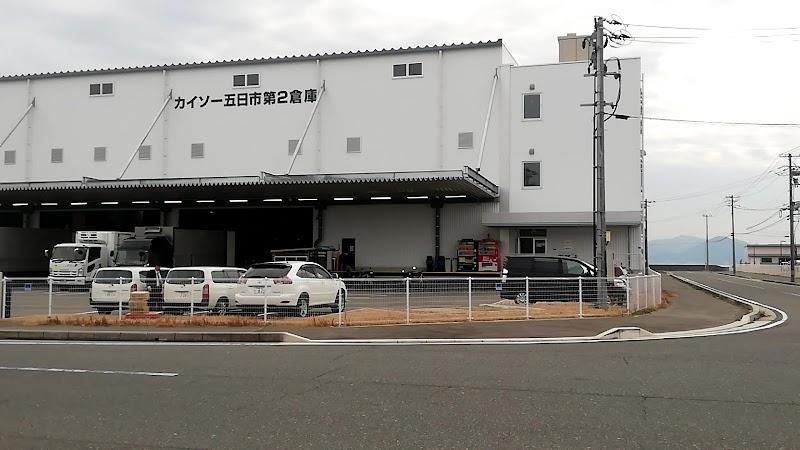 カルビーロジスティクス㈱ 広島センター