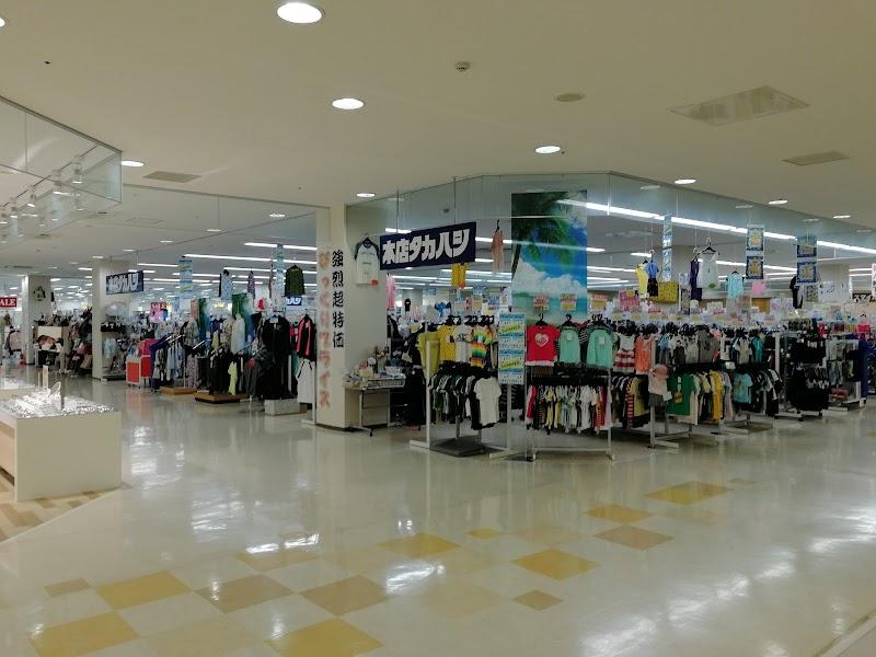 本店タカハシ ALCO越谷ショッピングスクエア店