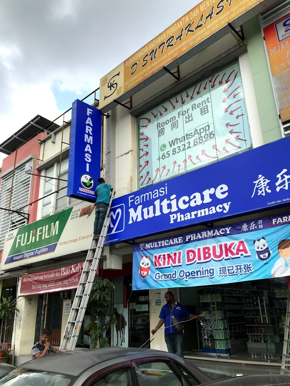 Multicare Pharmacy Bukit Indah