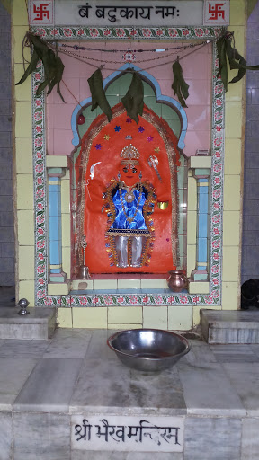 Bhairav Mandir - indiasthan.com