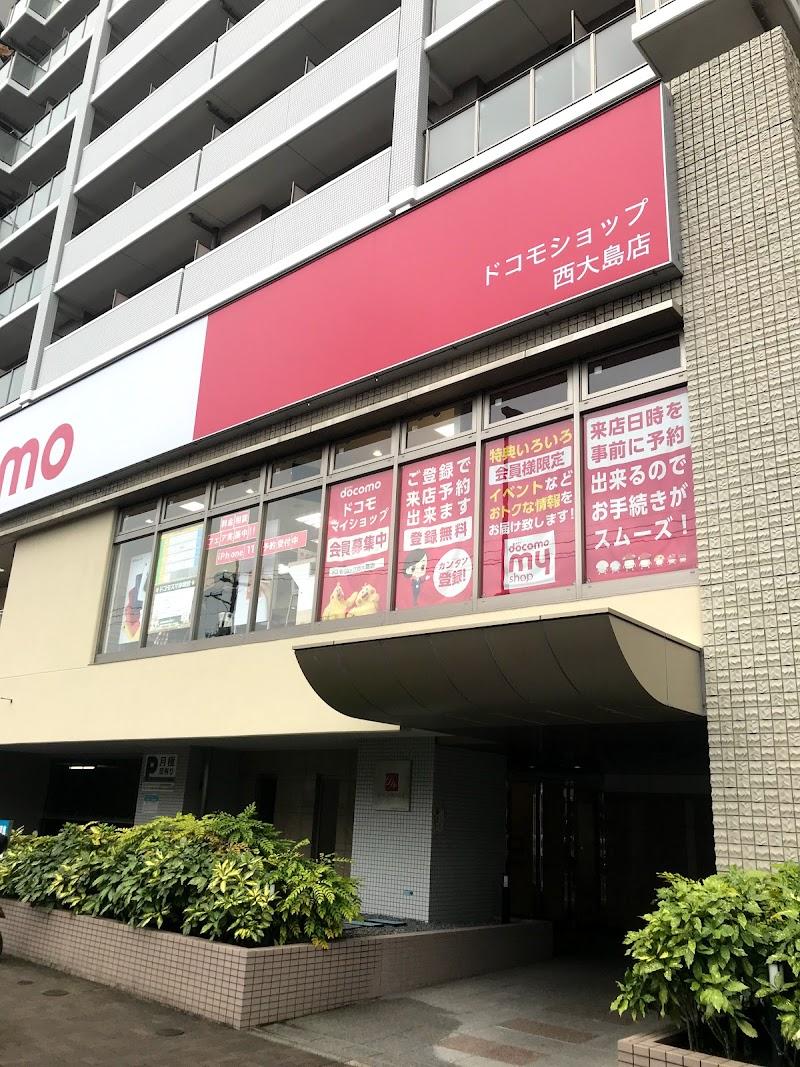 電話 江東 区役所