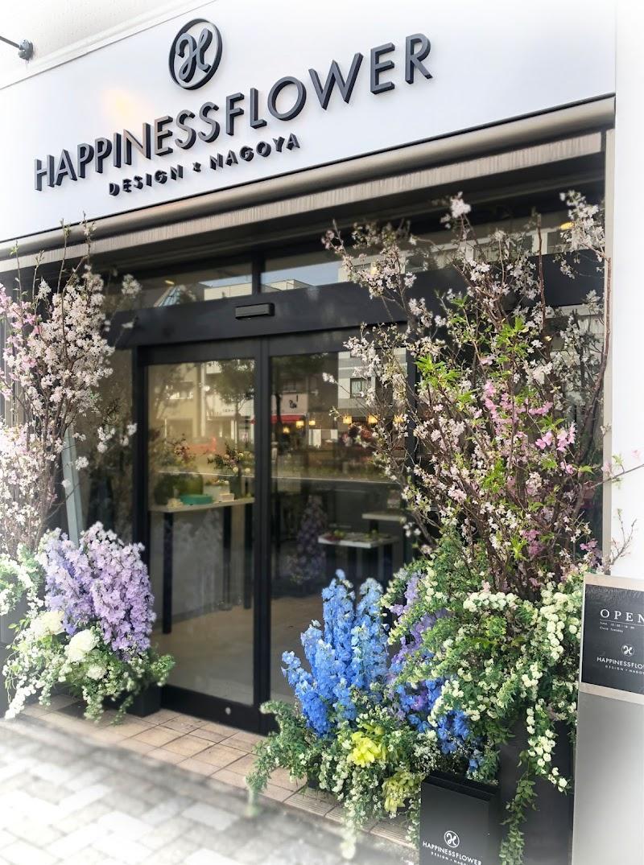 HAPPINESSFLOWER