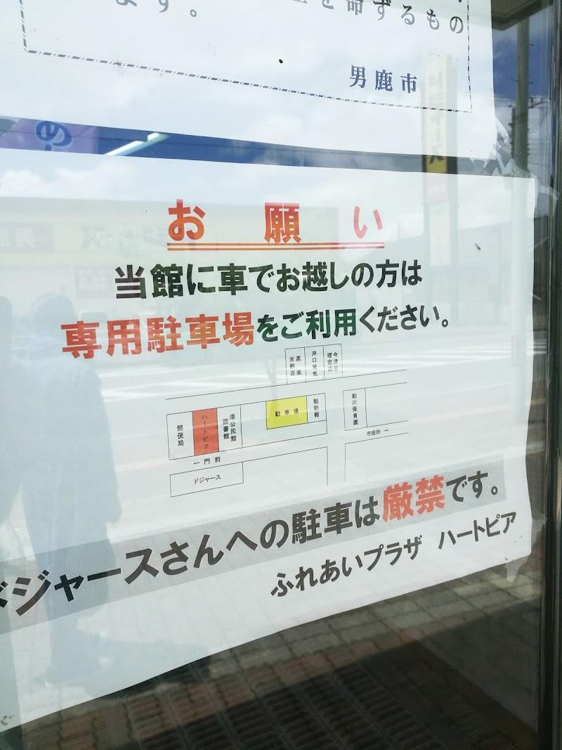 天気 秋田 男鹿