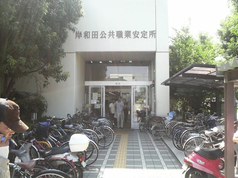 梅田 公共 職業 安定 所