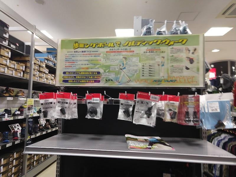 ヒマラヤスポーツ 三田店