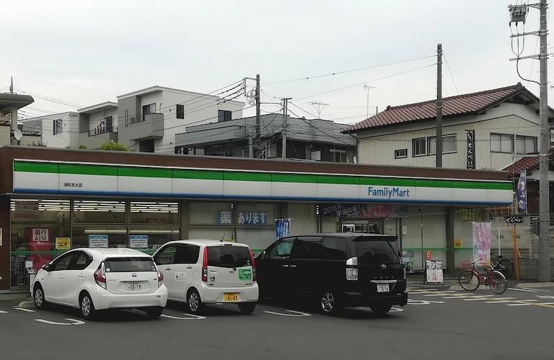 ファミリーマート 浦和本太店