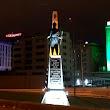 Karayılan Anıtı
