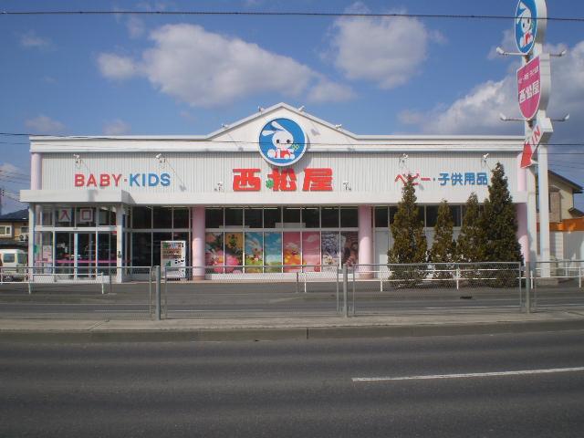西松屋八戸新井田店