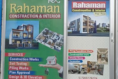 Rahaman House Construction & InteriorAgartala