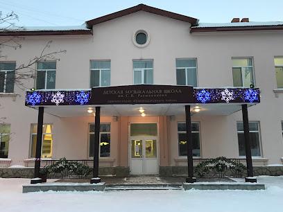 Музыкальная школа Детская Музыкальная Школа № 7 им. С.В. Рахманинова