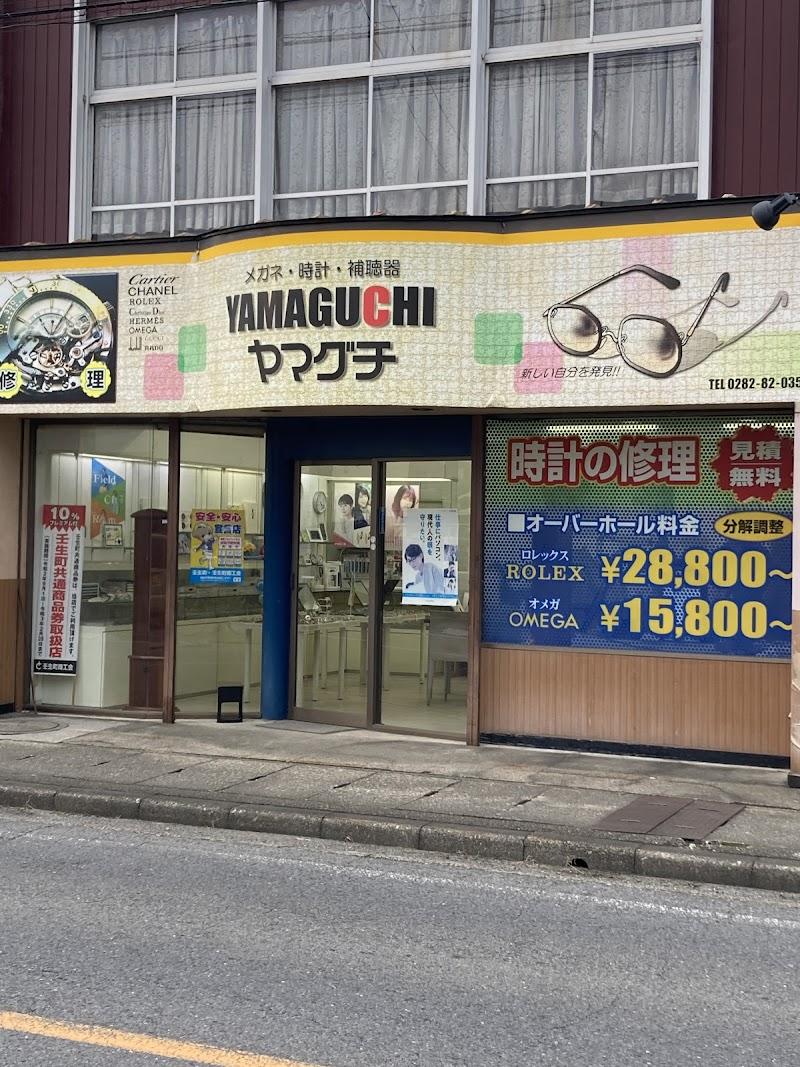 山口時計店
