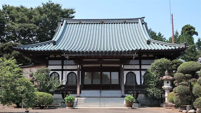 (株)サカリ 三和工場