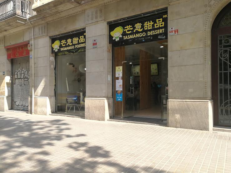 Tasmango Dessert Ronda de Sant Pere, 64, 08010 Barcelona