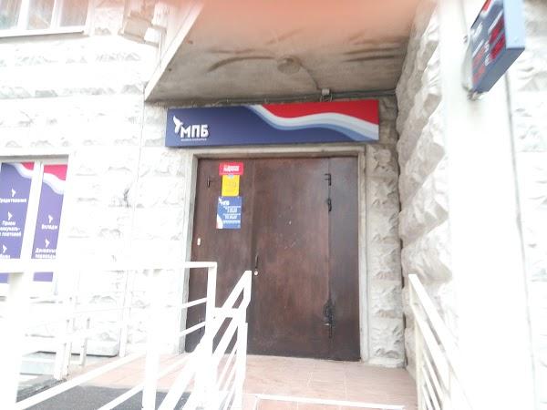 Банк «Московско-Парижский банк» в городе Балашиха, фотографии