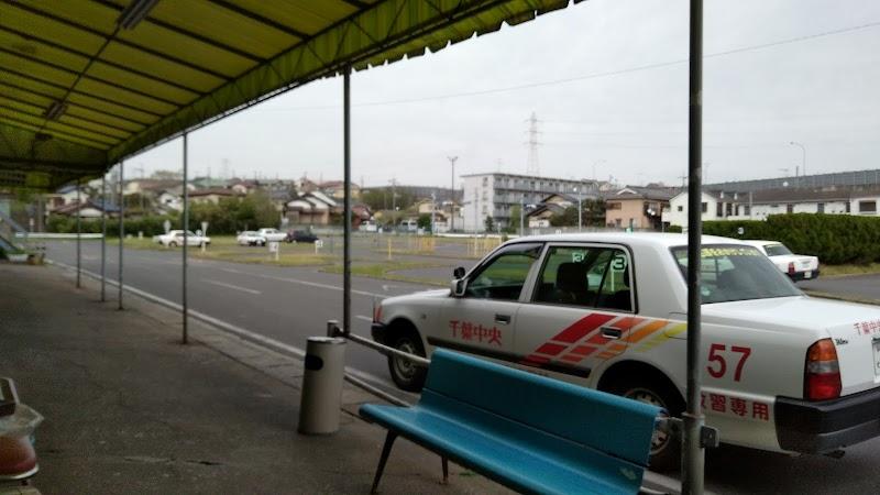 千葉 中央 自動車 学校 合宿免許のおすすめ自動車学校はここ!安い&楽しい合宿免許