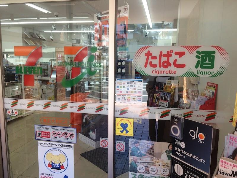 セブン-イレブン 横浜大和町店