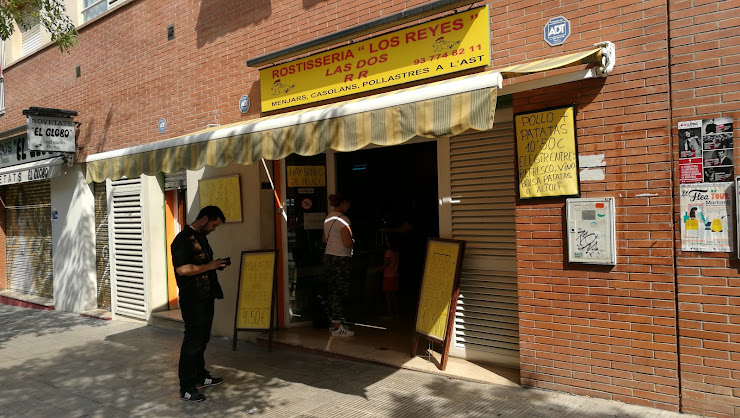 Rostisseria Las Dos R Carrer de Jacint Verdaguer, 3, 08760 Martorell, Barcelona