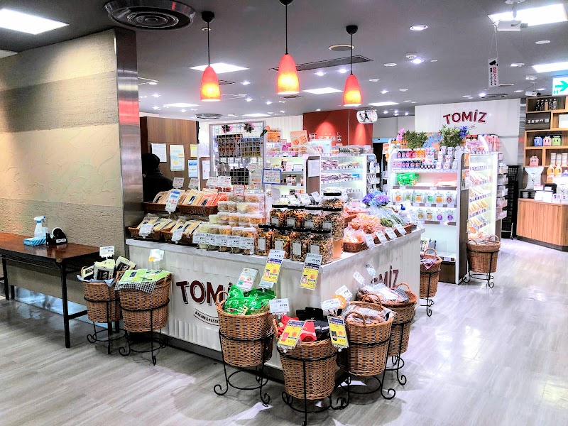 商店 店舗 富澤