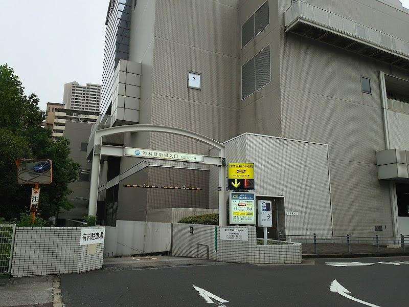 総合 大阪 センター 市立 医療