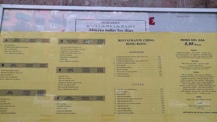 Restaurante Hong Kong Avinguda de Joan XXIII, 16, 08930 Sant Adrià de Besòs, Barcelona