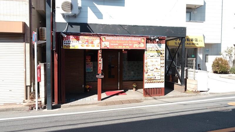 アジアンレストラン&バーラクシミ