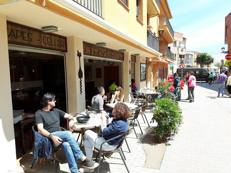 La Taverna Carrer del Carme, 3, 17470 Sant Pere Pescador, Girona