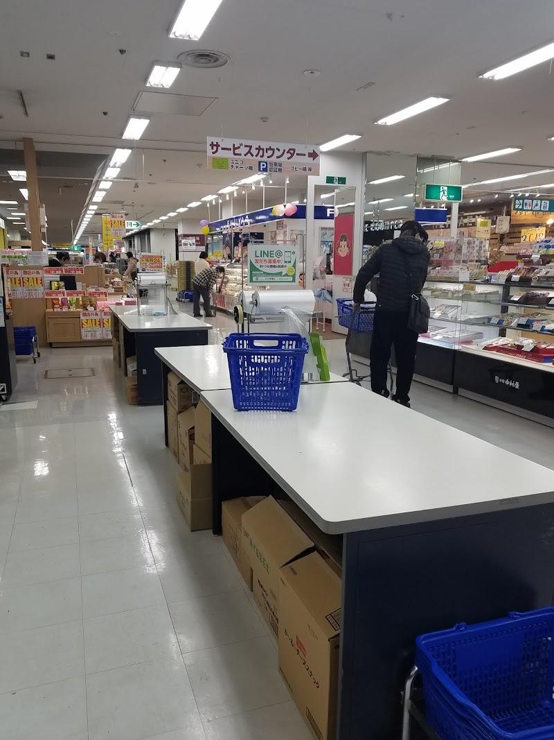 イレブン カット 戸塚