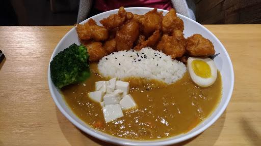 玩味生活 咖哩x丼飯專賣
