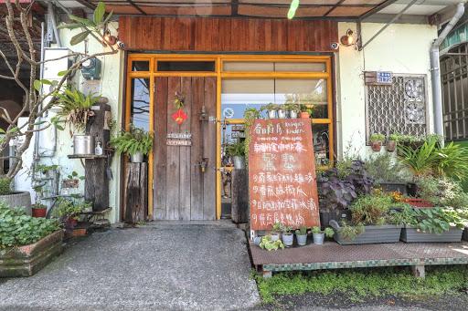 春日廚房Kasuga's kitchen