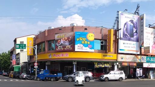 丹丹漢堡 梓官店