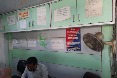 Agra Diagnostic Imaging Research Centre