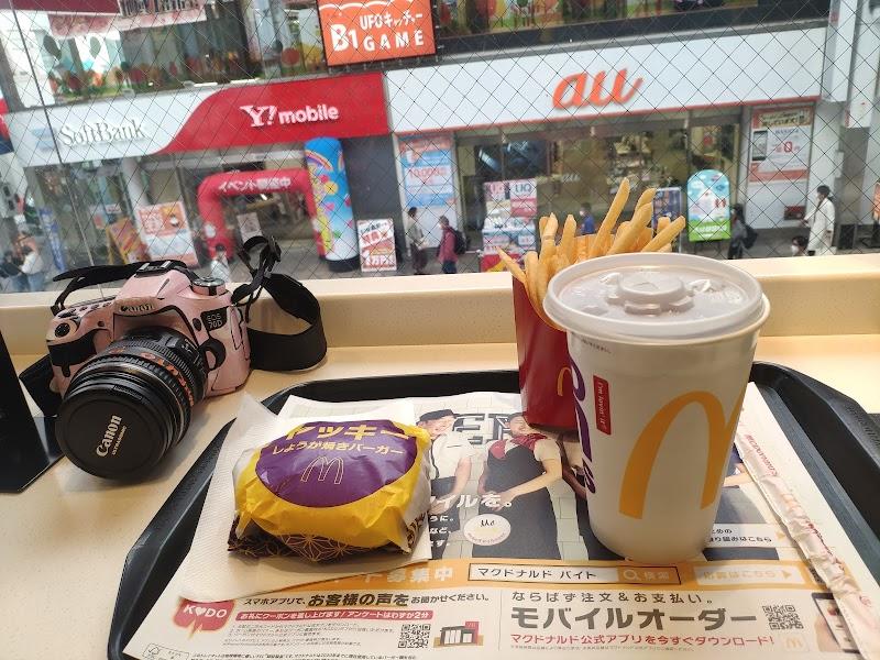マクドナルド 熊本下通店