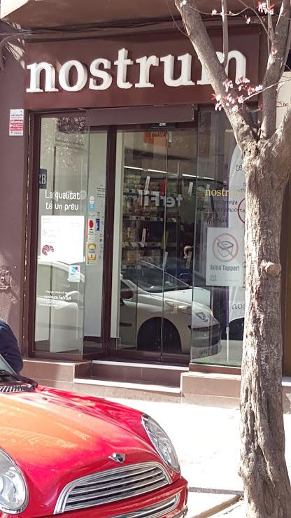 Nostrum Granollers Carrer d'Alfons IV, 38, 08410 Granollers, Barcelona