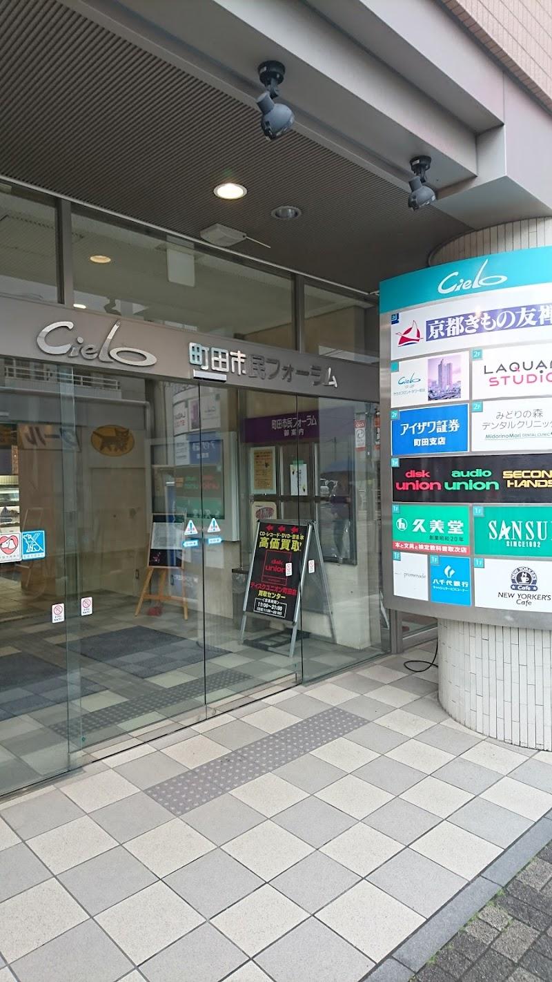ユニオン 町田 ディスク