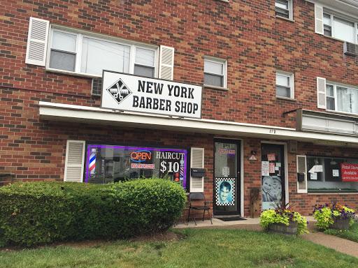 Barber Shop «New York Barber Shop», reviews and photos, 87 N Beverwyck Rd # B, Lake Hiawatha, NJ 07034, USA
