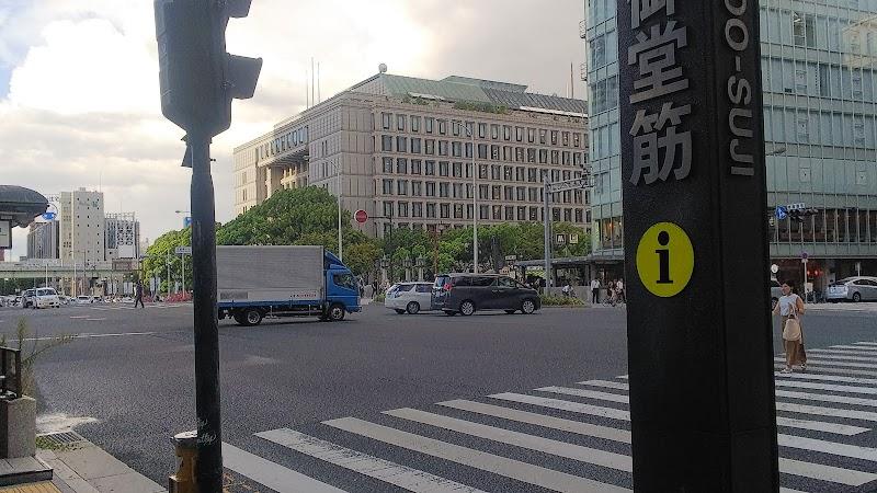 Osaka Stock Exchange Building