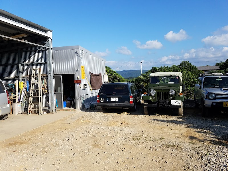 志(こころざし)自動車整備工場