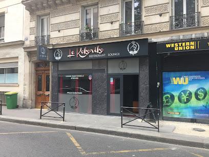 Restaurant Le Kokoriko