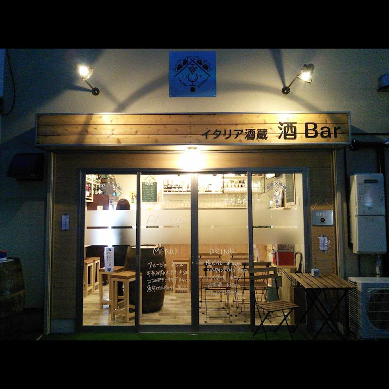 イタリア酒蔵 酒バー 居酒屋 北越谷店