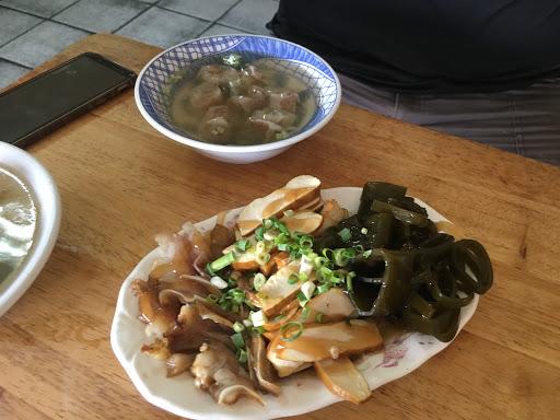 田中扁食,麵