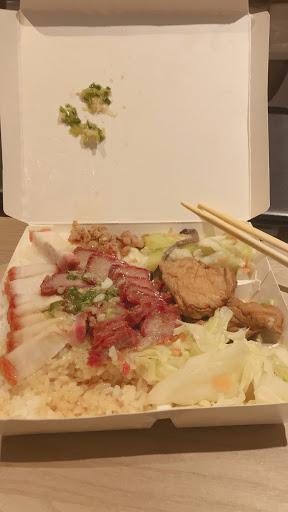 香港洪記燒腊快餐店