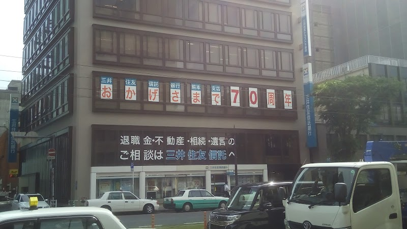 三井住友信託銀行 熊本支店