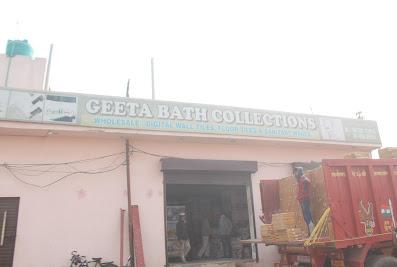 Geeta Bath Collections – Wall Tiles Suppliers, Wooden Tile Dealers, Elevation Tile Shop, Floor Tile Store, Best Tile Shop, Best Tile Showroom in JalandharJalandhar