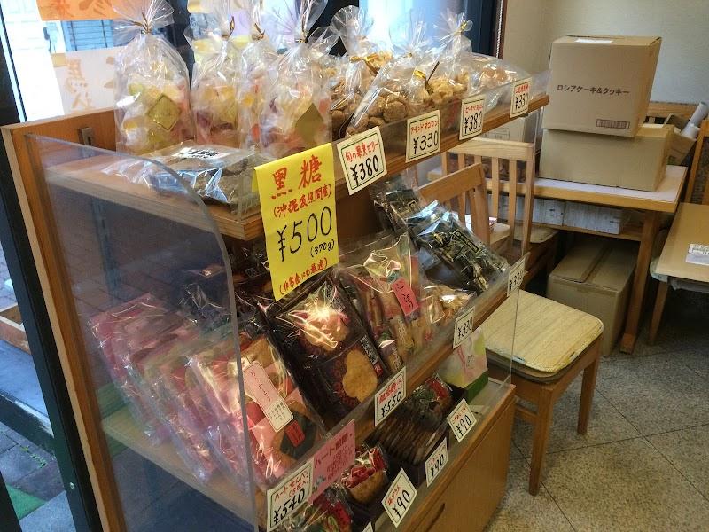 わたなべ菓子店本店