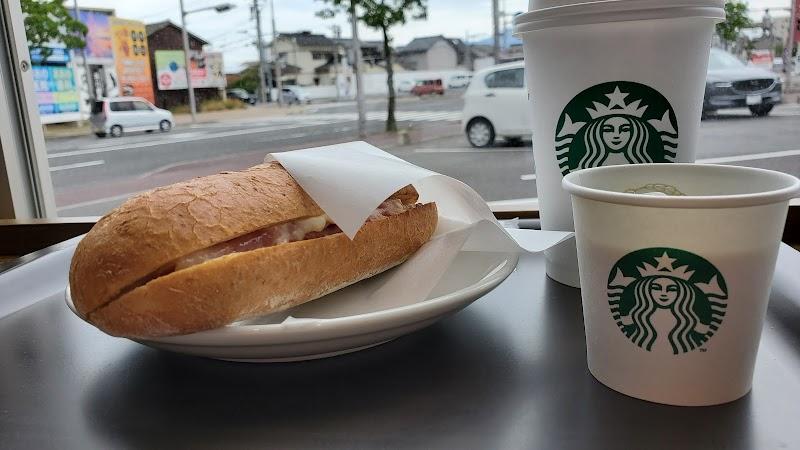 スターバックス コーヒー 米子 TSUTAYA角盤町店