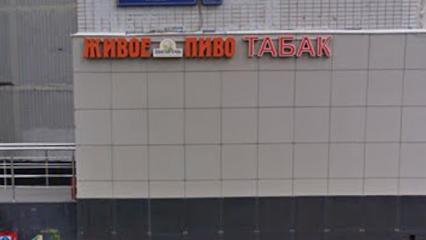 Купить жидкость для электронных сигарет в москве адреса на карте москвы купить сигареты собрание пинк