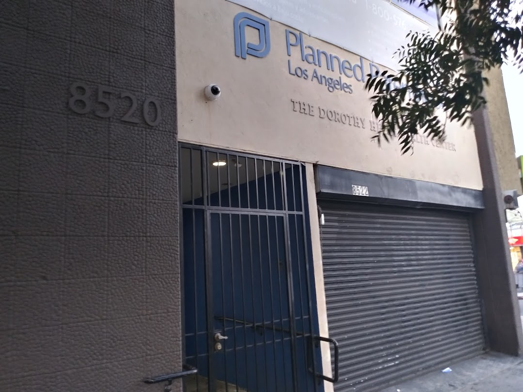 Planned Parenthood - Dorothy Hecht Health Center