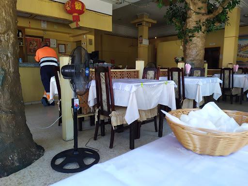 """Restaurante Chino """"Cantonese"""" - Opiniones e Información"""