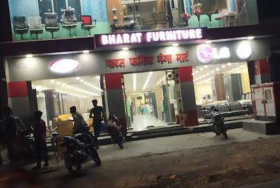 Bharat Furniture Mega MartSiwan