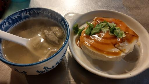 四神湯肉粽